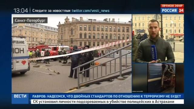 Новости на Россия 24 • Сенную Спасскую Садовую Владимирскую и Достоевскую снова закрыли