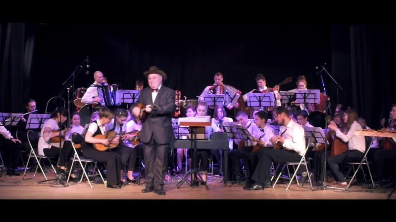 Ukrainian Children Folk Orchestra Владимир Маляров 'По диким прериям'