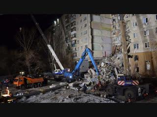 Медведев не исключил оказание доппомощи жителям дома в Магнитогорске