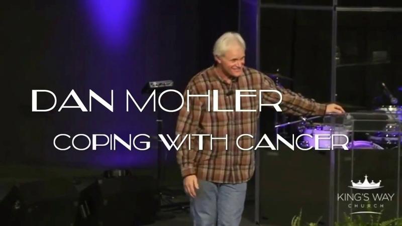 Дэн Молер - Как обращаться с раком