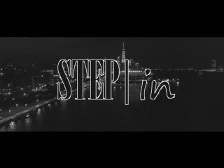 StepIN.ВоркШОП