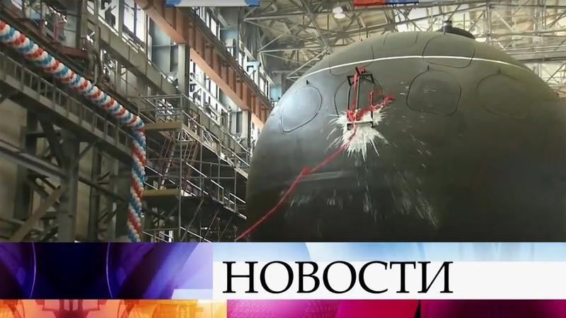 В Санкт Петербурге спустили на воду субмарину Кронштадт