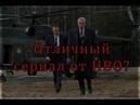 Чернобыль - сериал от HBO. Обзор.