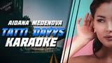 Айдана Меденова - Т