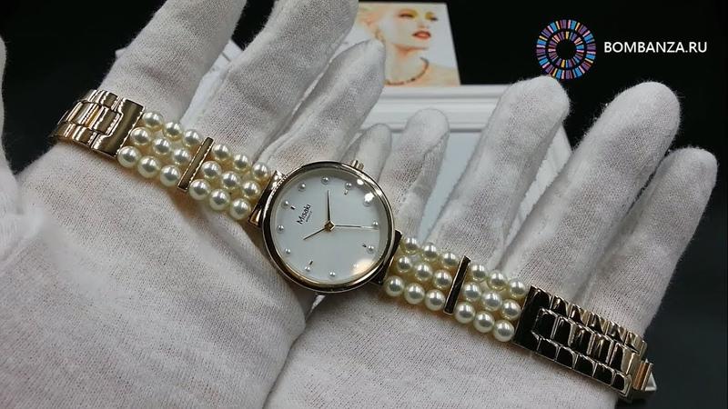 👍 👉 Часы Misaki, Nina, WNINA BW/G. Стильные часы из Франции