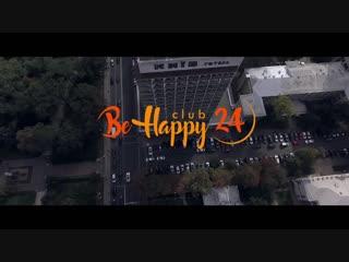 Что такое BeHappy24. Участники сообщества Би Хэппи 24. Обычные люди и необычные дела