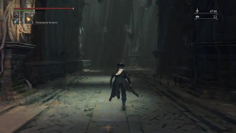 Bloodborne - Отвратительное чудовище