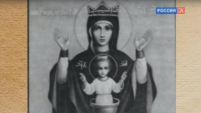 «Царица Небесная» / Икона Божией Матери «Неупиваемая Чаша»
