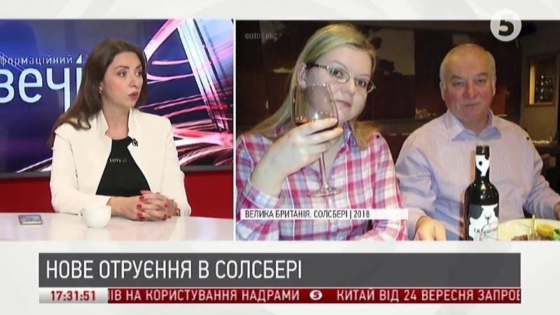 Скандал з угорськими паспортами у Береговому | Олеся Яхно | Інфовечір