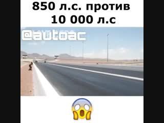 10000 л.с 10000 k.c