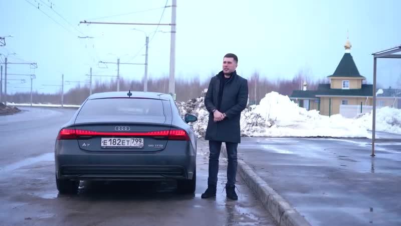Audi A7. Жесткий тест-драйв. Anton Avtoman. (online-video-cutter.com)