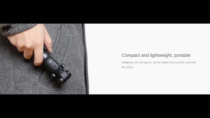 Трипод Xiaomi Mi Selfie Stick Tripod