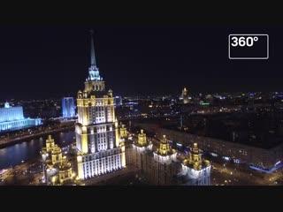 Ночная Москва вид сверху