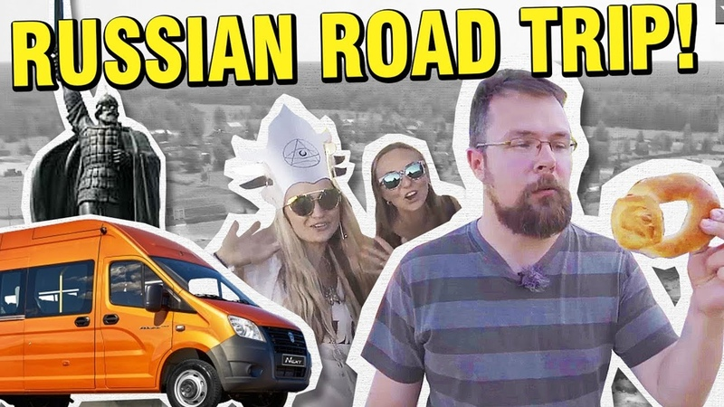 Russian Road Trip: Cheese, Steel and Brutal Techno
