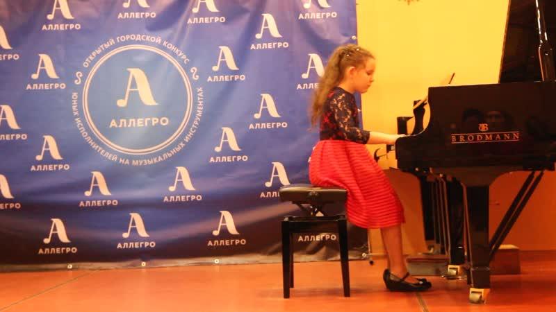 Алина Шестакова, 3 класс Аллегро 2018
