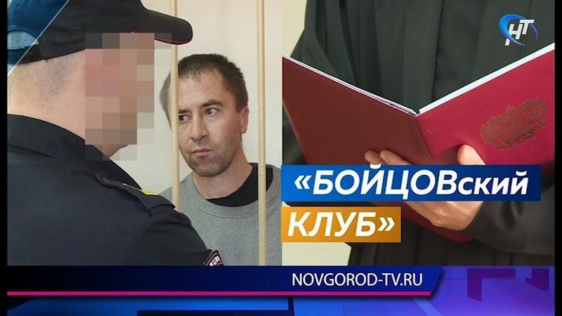 Бывший сотрудник ОБЭПа Павел Бойцов, обвиняемый в вымогательстве, выслушал приговор