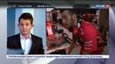 Новости на Россия 24 • Даниил Квят вошел в состав команды Феррари в качестве пилота по развитию