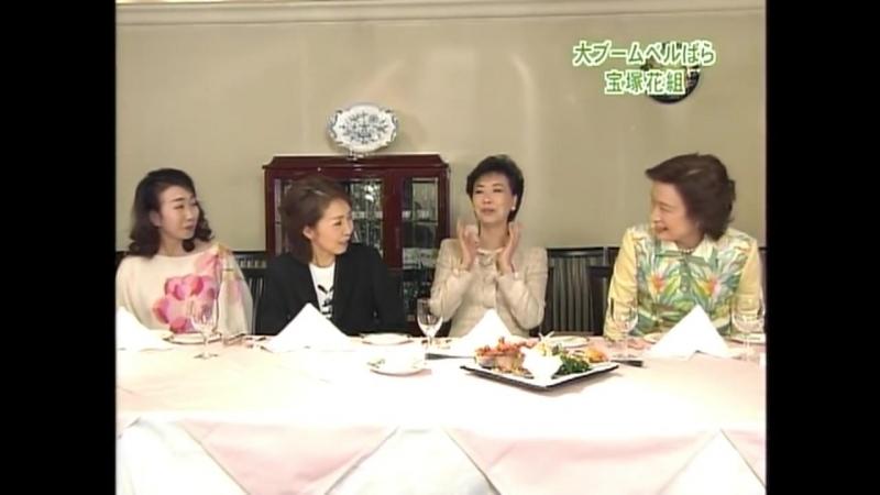TV ベルばら встреча состава Flower 1975
