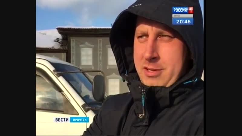 Семерых детей спасли на пожаре в Иркутске
