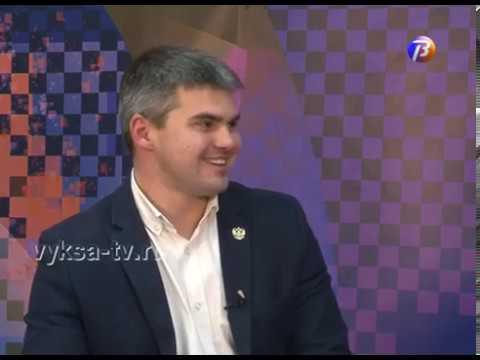 Выкса ТВ: интервью с Андреем Нажигановым