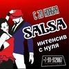 Salsa с нуля с Карлосом Торресом