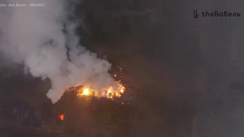 The Бабель | 9 жовтня 2018 | пожежа на військових складах поблизу міста Ічня