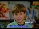 «Устами младенца» интеллектуальная телеигра. (1992 - 1997) Кто смотрел?