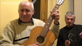 На Колыме, Где Тундра и Тайга Кругом! под гитару от дяди ВАНИ!!! Guitar! Music!