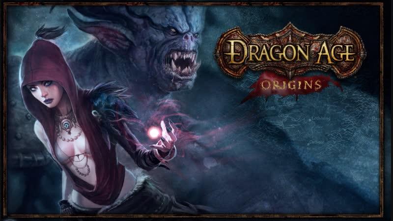Dragon Age Origins. Спасаем ничтожных шнырей-эльфов