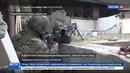 Новости на Россия 24 • Робот помог спецназу ликвидировать в Дагестане банду убийц полицейских