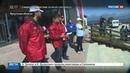 Новости на Россия 24 Экомарафон 360 минут берега Байкала чистили особо тщательно