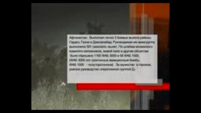 С чего все началось... (Чечня. По ту сторону войны - 1) ( 144 X 176 ).3gp