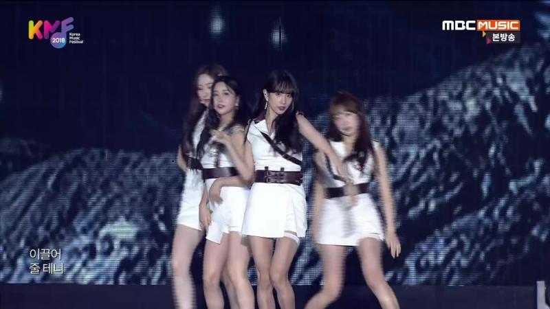 180811 Cosmic Girls (우주소녀) - Dreams Come True (꿈꾸는 마음으로)