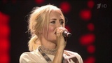 Sarah Connor - From Sarah With Love (Live St.Petersburg) HD