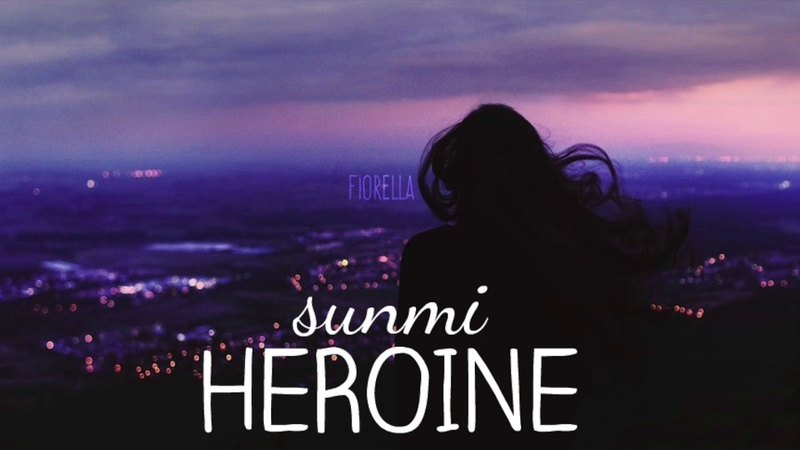 How sunmi heroine would sound like if you were blasting it on a nyc rooftop at night audio