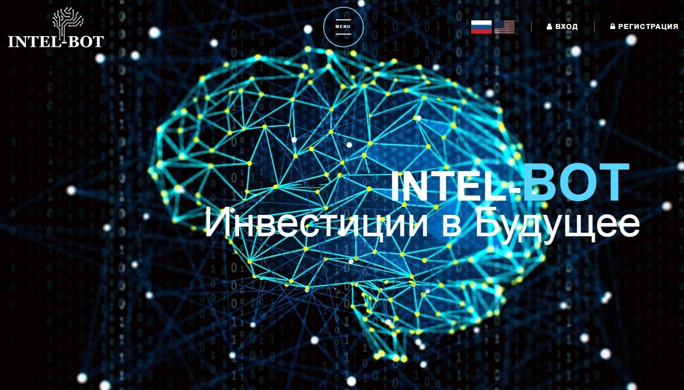 Постер к новости Intel Bot