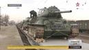 Лаос передал России тридцать танков Т 34