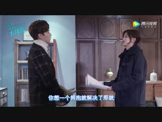БТС 凉生花絮-孙怡马天宇相拥而泣,真实演绎以泪洗面