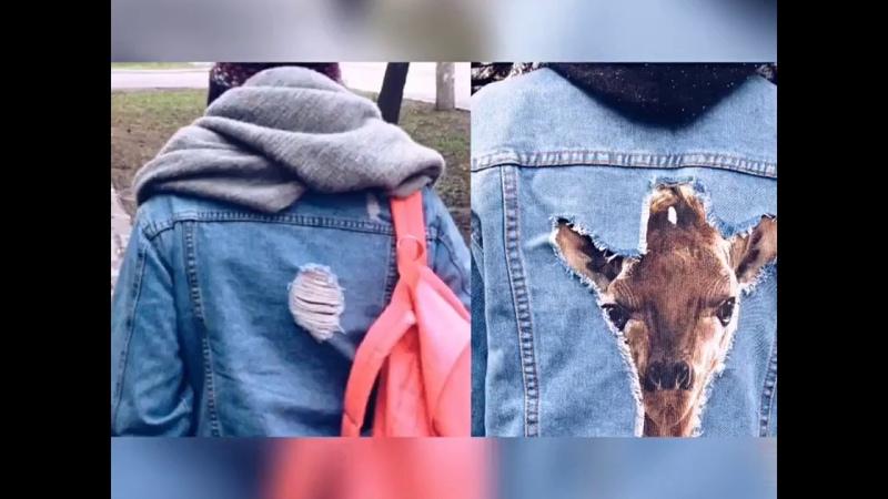 DIY Как улучшить джинсовку за одну минуту