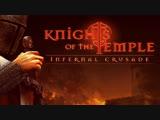 Knights of the Temple Infernal Crusade (PC) Часть 1