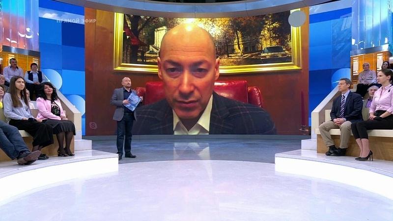 Гордон на Первом канале (Россия) Запад вынудит вас жить по правилам — другого пути у вас нет!