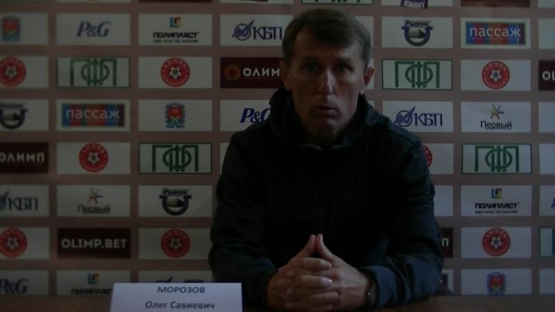 Пресс-конференция Морозов О.С.