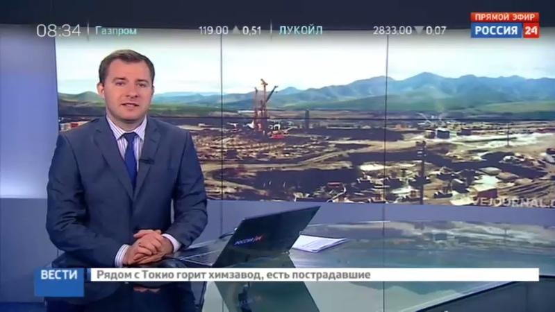 Новости на Россия 24 Более 13 тонн золота в год планируется добывать на новом дальневосточном ГОКе