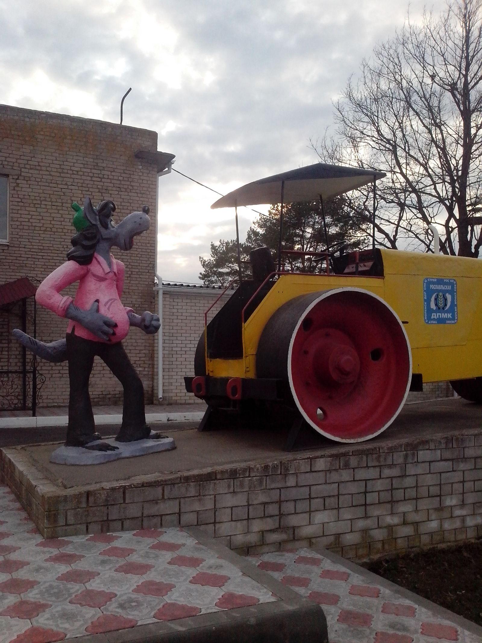 Асфальтовый завод.