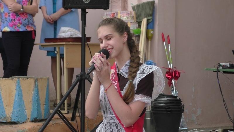 Дарья Паюрова - Последний звонок 9 класс