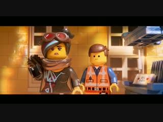 Лего фильм-2  Трейлер (2019) | Афиша Кемерово