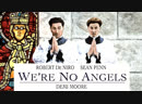 Мы не Ангелы /1989