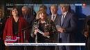 Новости на Россия 24 • В Росии начались выборы: в ЦИКе открылся информационный центр