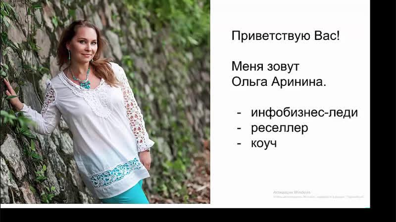 Как пенсионеру зарабатывать 50 000 рублей в месяц vk.cc8VeuQz