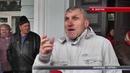 Завод Укроборонпрому на межі існування голодні працівники перекривають дорогу